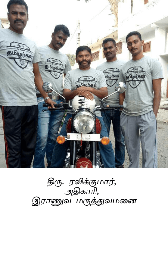 tamil tshirts in millitary / indian army