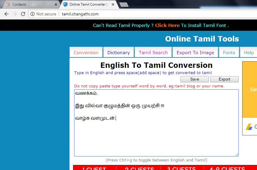 Tamil.changathi.com Blog Image