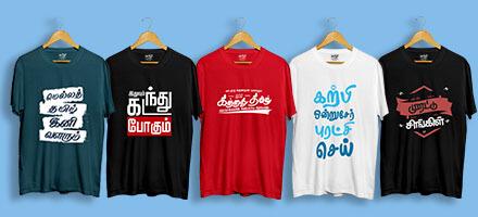 Online Buy Bharathiyar Tshirts | Vilva