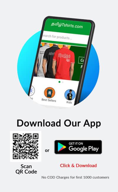 Tamil Tees Offer Banner | App Download