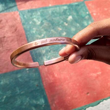 Copper Bracelet Style #8
