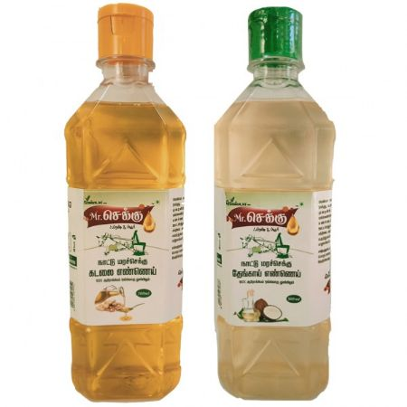 Combo pack Groundnut and Coconut oil